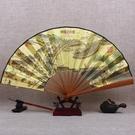 10寸古典絲綢大絹扇古風折扇男士中國風日...