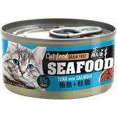 【寵物王國】藏鮮營養貓餐罐(鮪魚+鮭魚)85g