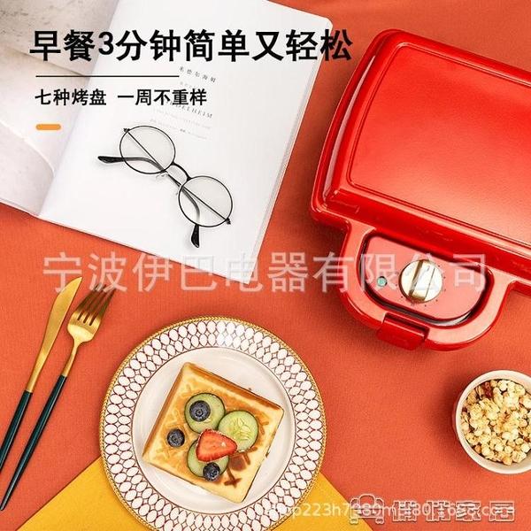 麵包機 樸色三明治機早餐機神器家用輕食機多功能華夫餅機麵包雙盤壓烤機 16 【母親節特惠】