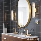 銅鋪黃銅浴室鏡圓形北歐簡約免打孔歐式貼牆洗漱台壁掛衛生間鏡子「時尚彩紅屋」