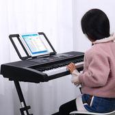 永美電子琴61鍵成人兒童初學者入門智慧鋼琴鍵幼師教學家用專業88IGO    智能生活館