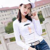 秋裝2019年新款韓版女裝顯瘦白色t恤長袖純棉修身百搭打底衫上衣 印象家品