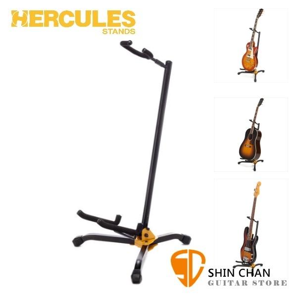 海克力斯 Hercules GS405B 吉他架 迷你吉他架 可折疊 電吉他 / 木吉他 民謠吉他 / 電貝斯 用
