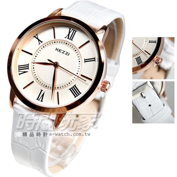 KEZZI珂紫 經典時尚腕錶 皮帶男款 女錶/中性錶 白x玫瑰金 羅馬數字時刻 KE994玫白大