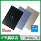 宏碁 acer A514-54G 黑/藍/金 512G SSD+1TB競速特仕版【升16G/i5 1135G7/14吋/MX350/intel/筆電/Buy3c奇展】Aspire