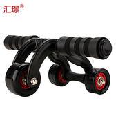 健腹輪三輪腹肌輪滑輪軸承設計靜音收腹滾輪健身器材家用