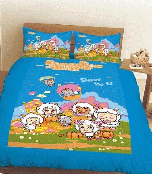 HO KANG 卡通授權 單人床包+枕套 兩件組 - 喜羊羊 開心農場 藍