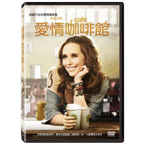 愛情咖啡館 DVD 珍妮佛樂芙休伊 靈感應傑米甘迺迪 都市愛情故事CAFE 咖啡香 (購潮8)