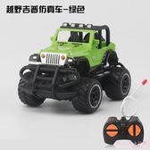 玩具車 電動遙控車玩具汽車充電迷你超小牧馬人越野車男孩4歲LB2258【Rose中大尺碼】