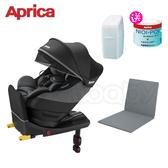 愛普力卡Aprica Cururlia plus 新型態迴轉式ISOFIX安全座椅/汽座-黎明升起 ●送 尿布處理器+膠捲+保護墊