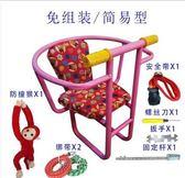 電動車兒童座椅前電瓶車置寶寶小孩嬰兒全圍安全座椅易裝加固坐椅CY『韓女王』