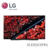 【含桌上安裝+壁掛 送夏慕尼餐卷4張 結帳再折扣】LG 樂金 OLED55C9PWA 55吋 OLED 4K 物聯網電視