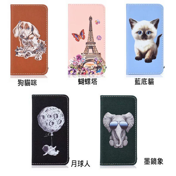 蘋果 iPhone 11 Pro MaxXS XR XS MAX iX i8+i7+ 動物彩繪皮套 手機皮套 掀蓋殼 插卡 支架