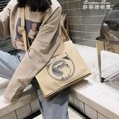 慵懶風帆布包包女時尚復古 斜背單肩包女學生簡約(快速出貨)