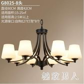 吊燈 大氣美式簡約現代客廳溫馨臥室大氣家用吊燈TA1091【極致男人】