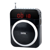 V88收音機老人便攜式播放器插卡U盤小音箱隨身聽廣場舞音響腰掛式擴音器 淇朵市集