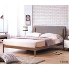 【森可家居】羅德北歐淺胡桃5尺床台(皮面) 9HY77-02 實木雙人床 無印北歐風 MIT台灣製造
