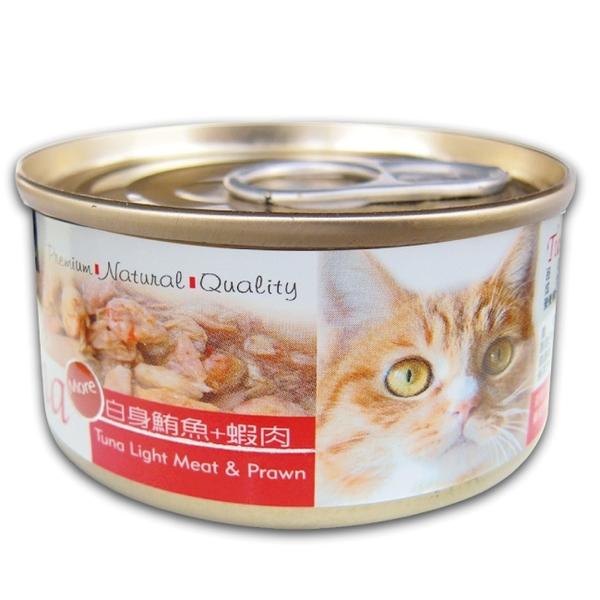SEEDS 惜時 Tuna愛貓天然食系列-白身鮪魚+蝦肉 (70Gx24罐)-箱購