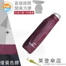 雨傘 陽傘 萊登傘 抗UV 易開輕便傘 防曬 黑膠 色膠三折傘 直接推開 不夾手 Leotern (紅紫)