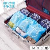 MG 鞋類收納袋防塵袋鞋套束口袋旅行收納袋