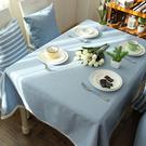 時尚可愛空間餐桌布 茶几布 隔熱墊 鍋墊 杯墊 餐桌巾329  (145*220cm)