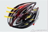 山地自行車騎行頭盔一體成型公路車騎行裝備單車安全帽男女頭盔輕  潮流前線