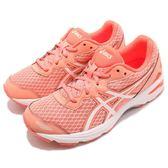 Asics 慢跑鞋 GT-1000 5 GS 橘 白 亞瑟膠 女鞋 大童鞋 運動鞋【PUMP306】 C619N-7601