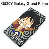 海賊王側翻支架皮套 [R03] Samsung G530Y Galaxy Grand Prime 大奇機 航海王 魯夫【台灣正版授權】