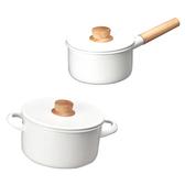 (組)琺瑯雙耳湯鍋20cm+琺瑯單柄調理鍋16cm