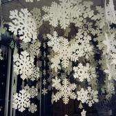 聖誕裝飾 聖誕雪花片立體雪花聖誕節裝飾品聖誕雪花串雪花貼聖誕樹掛件 聖誕交換禮物