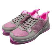 【出清特賣】DADA Supreme Run Up 灰 粉紅 女鞋 運動鞋 【PUMP306】 TWRT582APW