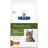 【寵物王國】希爾思Metabolic肥胖基因代謝餐/體重管理貓處方1.5kg