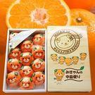 【果之蔬-全省免運】日本中島卡通蜜柑原裝盒【1kg±10%/約12-15入】