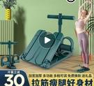 拉筋板神器小腿站立拉伸斜踏板家用伸筋折疊瑜伽健身器材 快速出貨