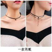 chocker項圈黑色短款頸帶網紅飾品女鎖骨鍊脖頸鍊蝴蝶結雙層項鍊 盯目家