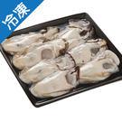 日本岡山牡蠣300G/盒【愛買冷凍】