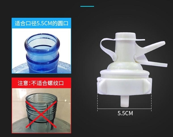 水桶架SG724 礦泉水桶可折疊式U型架桶裝水支架倒置飲水器桶裝純淨水架子 水桶架 泡茶神器