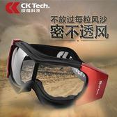 護眼鏡騎行機車擋風鏡勞保打磨防沖擊護目鏡
