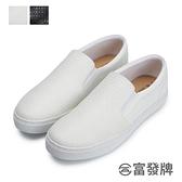 【富發牌】編織紋路男款懶人鞋-黑/白 2BK71