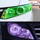 車燈貼膜 機車貼膜 包膜 大燈貼膜 保護...