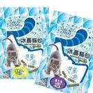【 ZOO寵物樂園 】寵物物語》冰晶水晶...