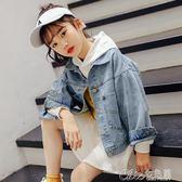 馬甲女童牛仔衣潮春裝大童洋氣春季童裝時髦夾克兒童外套 七色堇