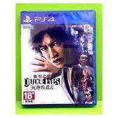 PS4 審判之眼 死神的遺言 Judge Eyes 中文 新價格 預購7/18