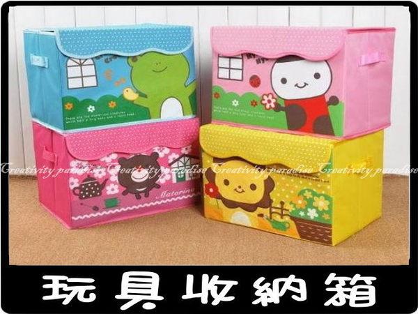 【卡通玩具箱】動物圖案兒童玩具衣物收納箱整理盒(多款造型)