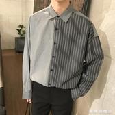 港風男士條紋襯衫正韓長袖拼接襯衣帥氣時尚學生秋季