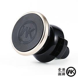 WK Design香港潮牌 吸附式手機汽車支架 (OS 小舖)