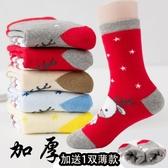 店長推薦 兒童襪子冬季加厚保暖加絨純棉秋冬厚中大童女童男寶寶毛圈襪子