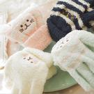 冰淇淋色珊瑚絨保暖手套 毛絨手套 保暖手套