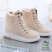 雪地靴女冬季棉鞋加絨加厚底保暖馬丁靴中筒短靴【步行者戶外生活館】