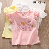 女童小飛袖圓領T恤印花短袖上衣